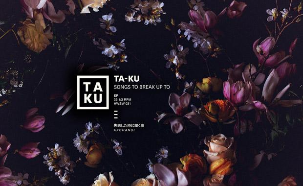 taku-songstobreakupto